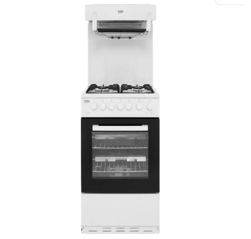 Beko KA52NEW 50cm Gas Cooker